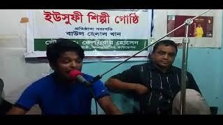 হারানো মানিক... শিল্পীঃ হায়দার রুবেল ।। Harano Manik... Singer : Hayder Rubel