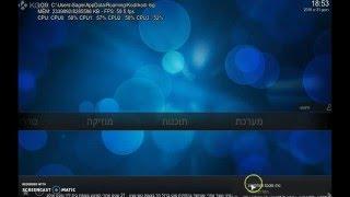 getlinkyoutube.com-KODI ניפוי שגיאות - הודעת שגיאת יומן רישום , איפה זה ומה עושים