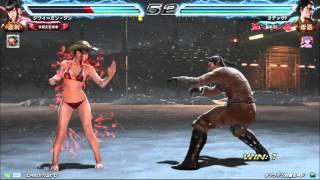 getlinkyoutube.com-鉄拳7 高円寺キューブ 15/12/26 Tekken7 Kouenji Cube