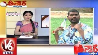 getlinkyoutube.com-Bithiri Sathi Funny Conversation With Savitri About National Health Surveys | Teenmaar News | V6News