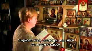 getlinkyoutube.com-Η επίσκεψη του Χριστού