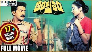 getlinkyoutube.com-Ankusham Telugu Full Length Movie || Rajasekhar, Jeevitha