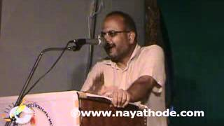 getlinkyoutube.com-Madyama Seminar at Angamaly - K M Roy and Jayasankar