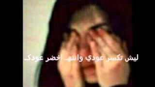 getlinkyoutube.com-نور الزين ميت اني بشوكك