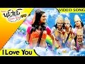 I Love You Video Song || Bus Stop Movie Songs || Prince, Sri Divya, Maruthi