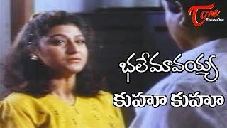 getlinkyoutube.com-Bhale Mavayya Songs - Kuhoo Kuhoo Kovilamma - Malasri - Suman