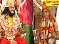Chandrahas | Karmpal Sharma , Manju Sharma | Haryanvi Ragni Kissa