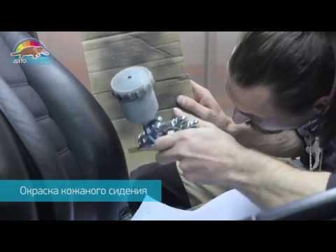 Реставрация кожаных сидений Porsche 964 в АвтоТОТЕММ