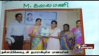 Higher Secondary Exams - Differently abled students rearing to go