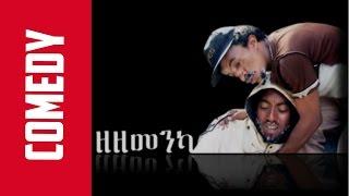 getlinkyoutube.com-New Eritrean Comedy || Zezemenka || (OFFICIAL) - Berhane Kiflu