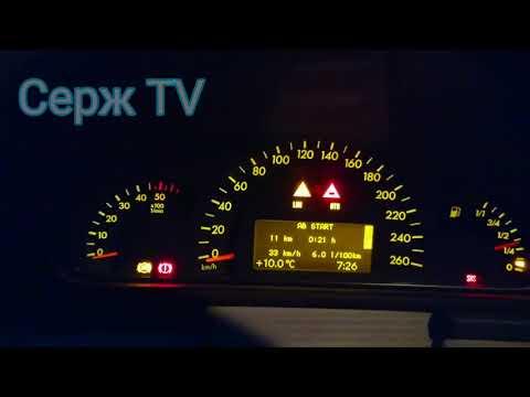 Проверка уровня масла в двигателе на W203, 2001 года выпуска.