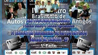 IV Encontro Brasileiro de Autos Antigos de Águas de Lindóia-SP