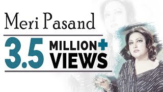 Noor Jehan Songs | Meri Pasand | Non Stop Audio Jukebox