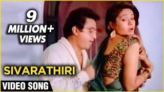 getlinkyoutube.com-Sivarathiri - Michael Madana Kama Rajan Tamil Movie Song - Kamal Haasan, Roopini