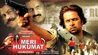 getlinkyoutube.com-Meri Hukumat [2015 - NEW] - Arjun, Malika, Prakash Raj | Dubbed Hindi Movies 2015 Full Movie