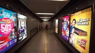 Hong Kong, MTR ride from Tsim Sha Tsui to Sheung Wan