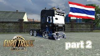 getlinkyoutube.com-Euro Truck Simulator 2 รถน้ำมันหมดเเละทำรถให้ลูกน้องpart2