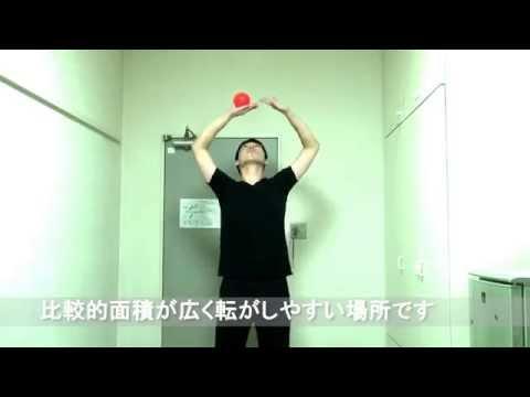 コンタクトジャグリング基礎練動画~アームロール応用~