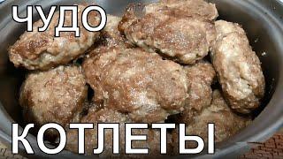 getlinkyoutube.com-Котлеты домашние. Сочные, пышные, вкусные. Видео рецепт.