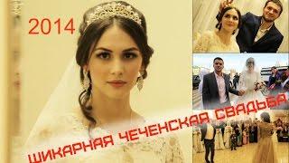 getlinkyoutube.com-Безумно красивая Чеченская свадьба 2014.