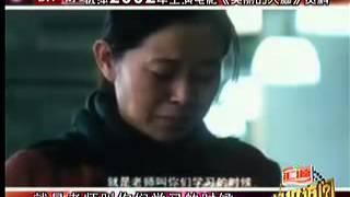getlinkyoutube.com-20140924 超级访问 超级访问之贫嘴倪萍 无情爆料赵忠祥糗事