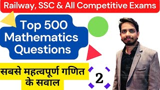 Mathematics Tricks lecture series 500 questions for competitive exam ssc cgl mts railway ibps (2)