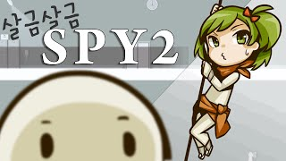getlinkyoutube.com-[15.02.02]bj지라라는 스파이?! SPY2!