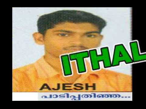 Lalitha ganam by Ajesh