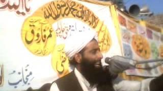 Shan e Hazrat Hussain [RA] by Maulana Abu Ayub Qadri [DB]
