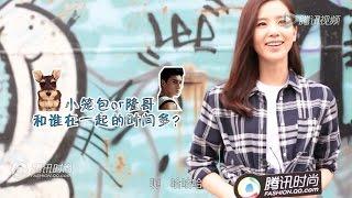getlinkyoutube.com-[20150703] 刘诗诗灵气活泼 清新恬静再上《FireBible》(Liu ShiShi w/ FireBible)