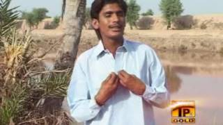 Asan Qattan Rasai - Wajid Ali Baghdadi - Latest Punjabi And Saraiki Song