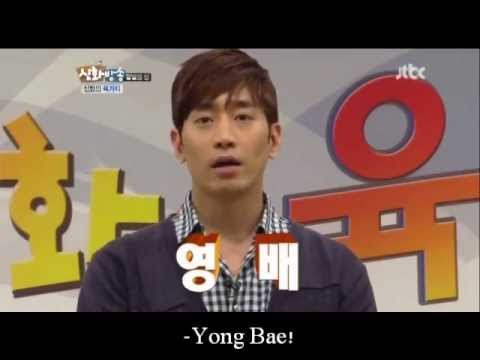 [ENG SUB] ERIC CUT FROM SHINHWA BROADCAST EP11