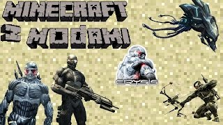 getlinkyoutube.com-Minecraft z Modami #85 - Crysis Mod - [PL]
