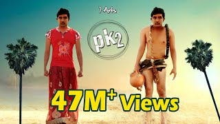 getlinkyoutube.com-PK2 | A Short Film | By SRikanth Reddy