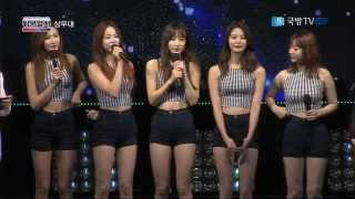 getlinkyoutube.com-[141117] Korean Forces Network - EXID / Up Down & Every Night