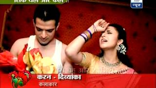 Tips for Propose Day by Karan and Divyanka