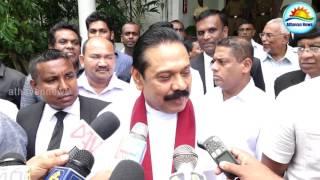 Government punishes me Psychologically – Mahinda