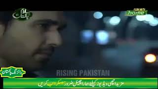 Muhabbat Dard Bunti Hai Episode 1 | Super Hit Pakistani Drama