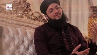 DUROOD-E-TAJ - AL HAAJ HAFIZ MUHAMMAD TAHIR QADRI - OFFICIAL HD VIDEO - HI-TECH ISLAMIC