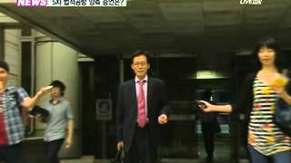 getlinkyoutube.com-[Y-STAR] han sung joo, The fifth trial (한성주vs前 남친, 5차공판 증언은?)