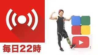 getlinkyoutube.com-【LIVE】2度とリバウンドしない正しい痩せ方!22時〜23時で生放送!