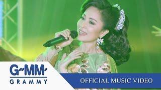 getlinkyoutube.com-อีสานลำเพลิน (เพลงประกอบละคร ราชินีหมอลำ)  -  กวาง กมลชนก【OFFICIAL MV】