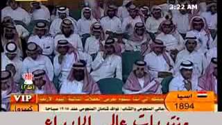 getlinkyoutube.com-شيلة الاختناق كلمات سعد علوش اداء محمد فهد   YouTube