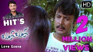 Rachitha Ram proposes to Darshan   Bul Bul Kannada Movie   Kannada Scenes