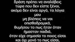 getlinkyoutube.com-Rapsodos Filologos - Ogdontapente(Lyrics)
