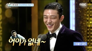 [Section TV] 섹션 TV - The 36th Blue Dragon Film Awards ceremony 20151129