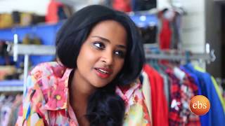 welafen part 31  New season 2 Ethiopian ...2016