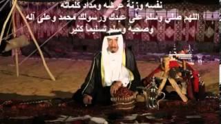 getlinkyoutube.com-الراوي محمد الشرهان 134 مرثية بن هدلان في اخوه الفديع  + ياعيني هلي صافي الدمع