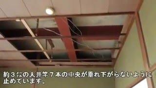 getlinkyoutube.com-たそがれDIY天井リホーム