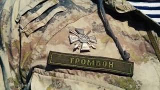 getlinkyoutube.com-Севастополь. Вручение нагрудных знаков Союза добровольцев Донбасса